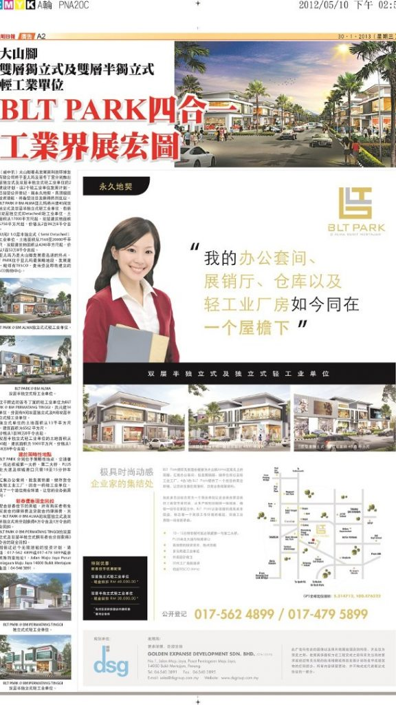 article_2013_1